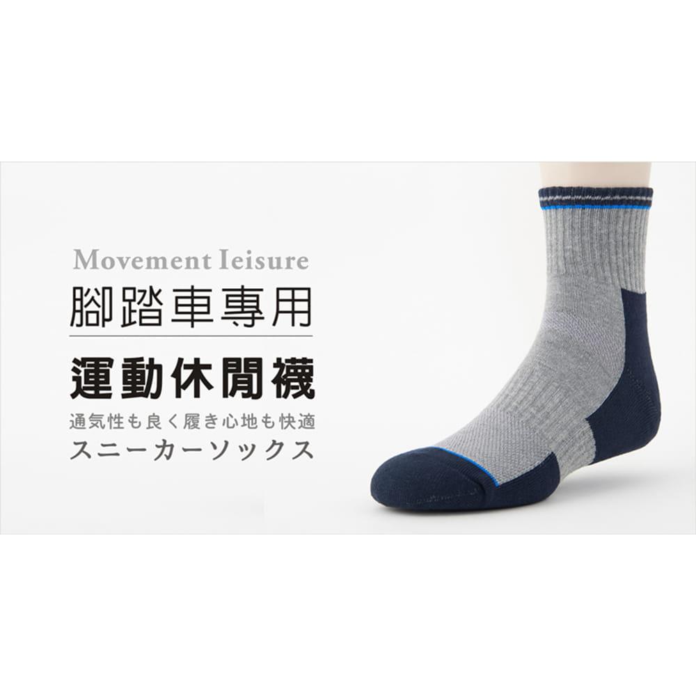 【老船長】(B5-144L)腳踏車專用氣墊加大運動襪 5