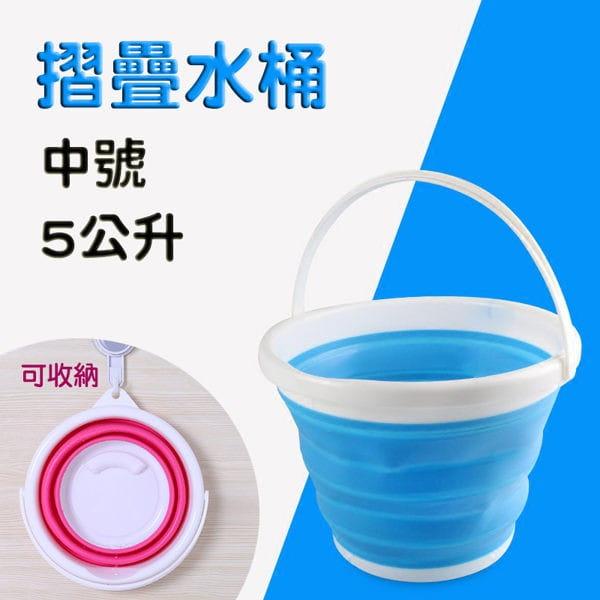 中號5公升 糖果色摺疊水桶 0