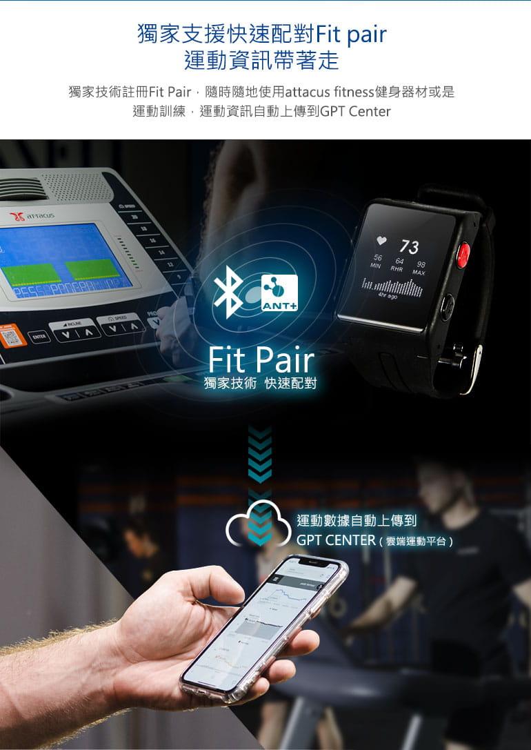 【ATTACUS】Star ONE Plus GPS 光學心率錶 4