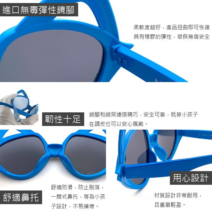 【suns】兒童偏光墨鏡 狐狸貓造型 抗UV (可扭鏡腳 鑑驗合格) 7