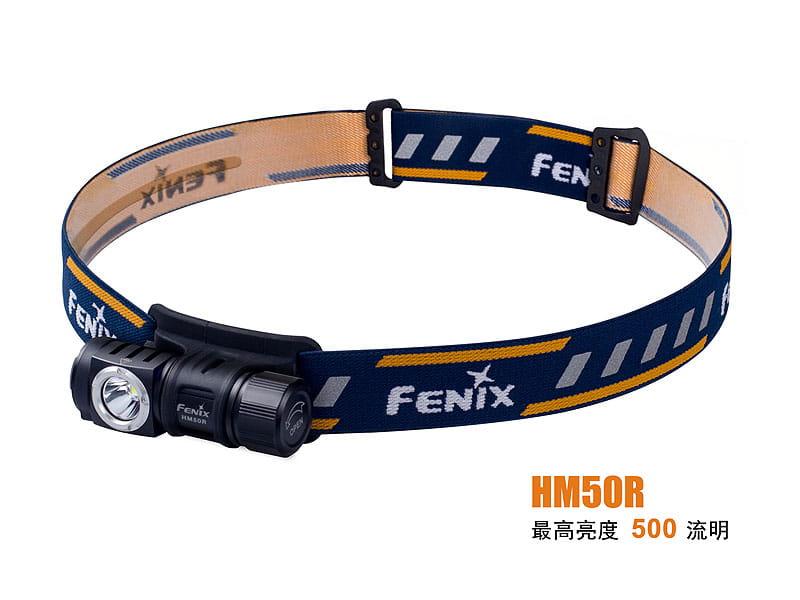 FENIX HM50R可充電耐高寒多用途頭燈 戶外露營夜遊.雪地登山照明  【AH07199】 1