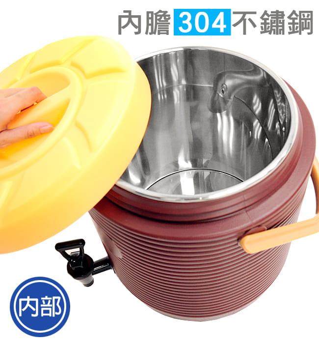 304不鏽鋼13L茶水桶   (13公升冰桶開水桶.保溫桶保溫茶桶) 3