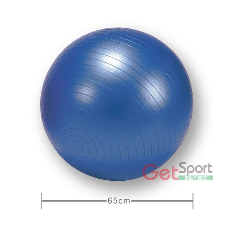 防爆瑜珈球 2