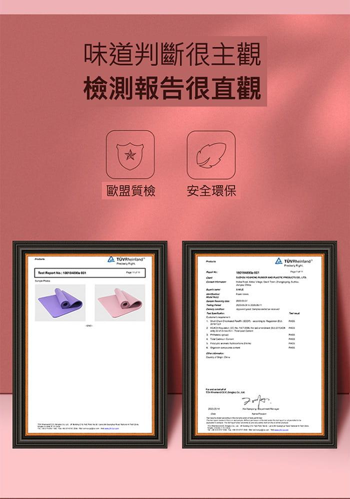 [X-BIKE]加大超厚款 20mm厚 185x80cm 瑜珈墊 SGS認證 XFE-YG28 2