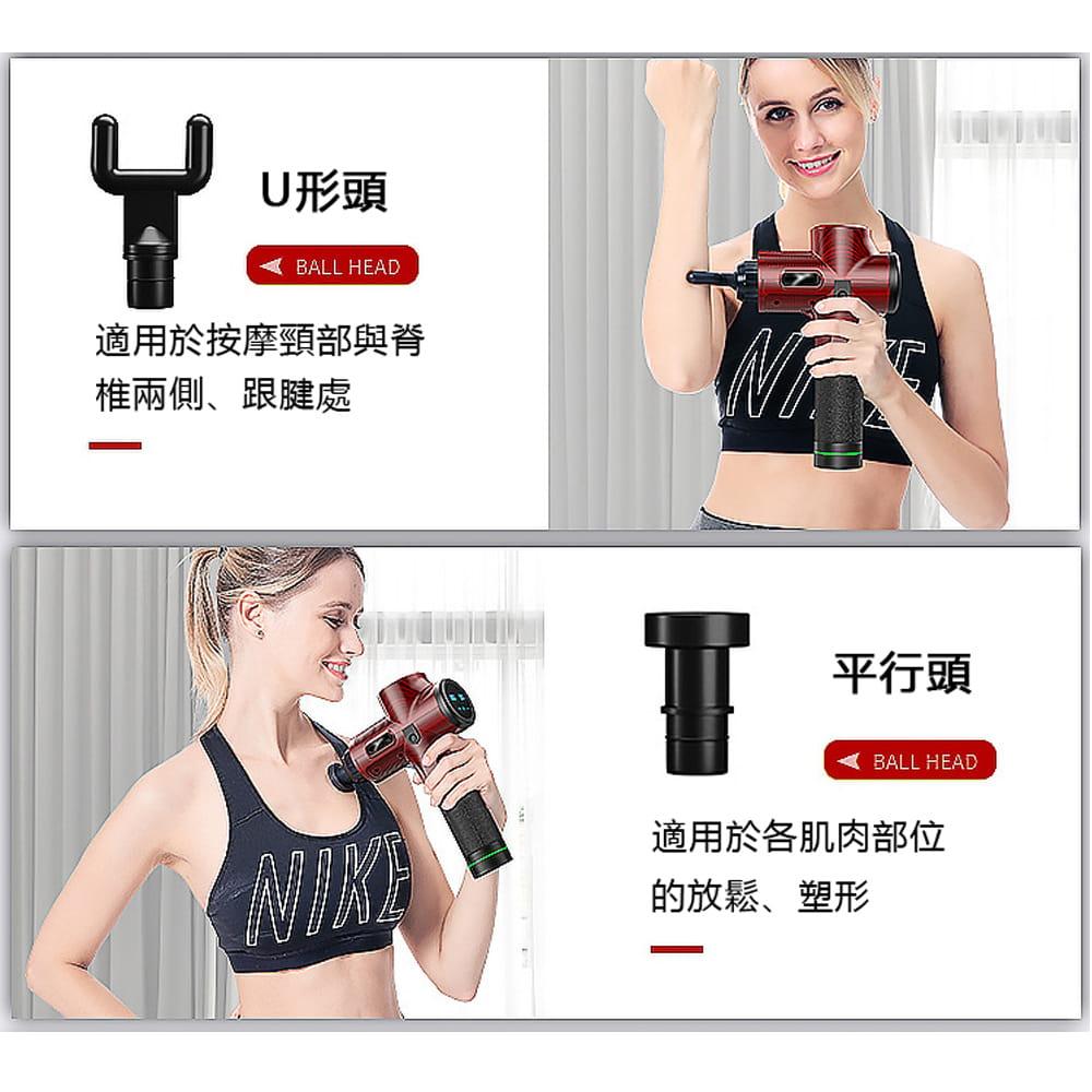 悅步雙頭電動筋膜槍-豪華款30檔(台灣BSMI認證保固一年) 3