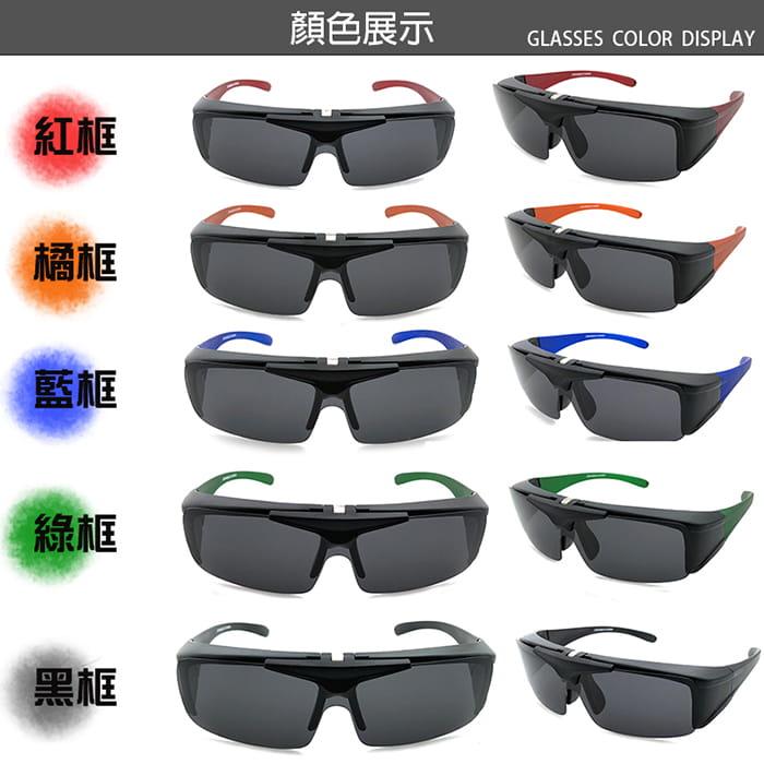 運動休閒上翻式偏光太陽眼鏡 (可套鏡) 3