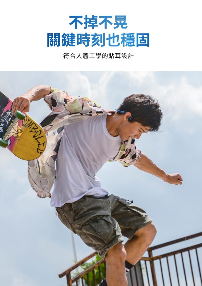 【AFTERSHOKZ】OPENMOVE AS660骨傳導藍牙運動耳機(純真白) 14