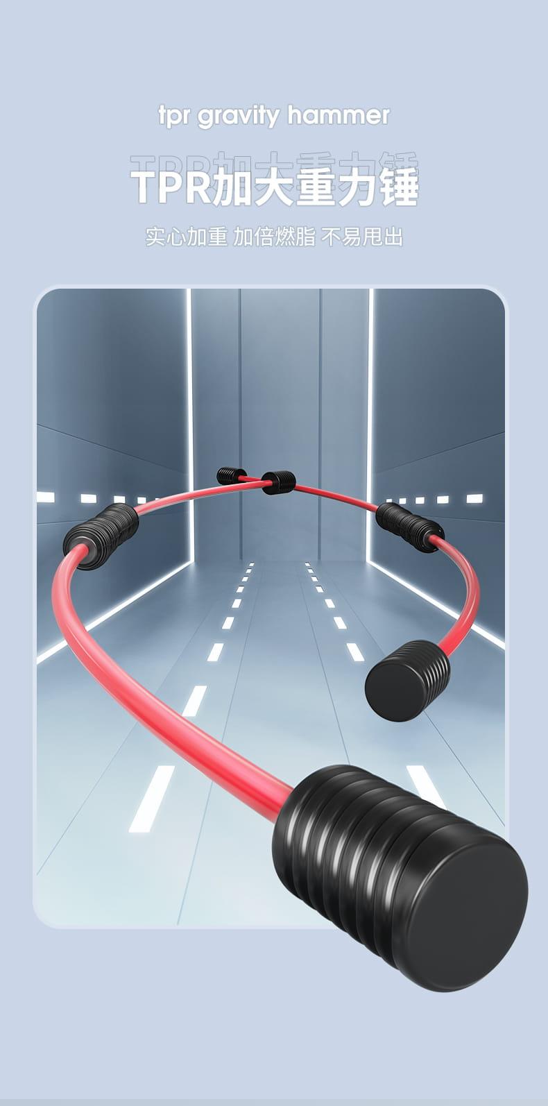 飛力仕棒 多功能健身訓練棒 飛力士健身器材 家用減肥 彈力震顫棒 抖音爆款 9