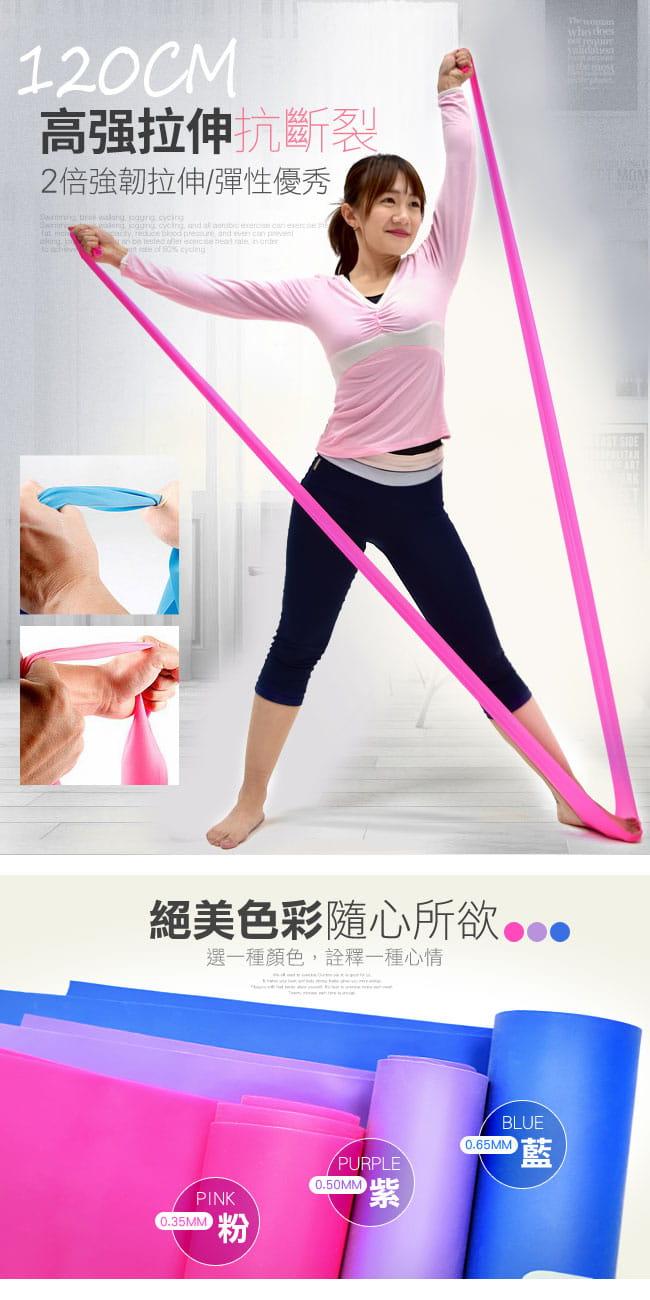 台灣製造 彼拉提斯帶+40D瑜珈磚(2入) 3