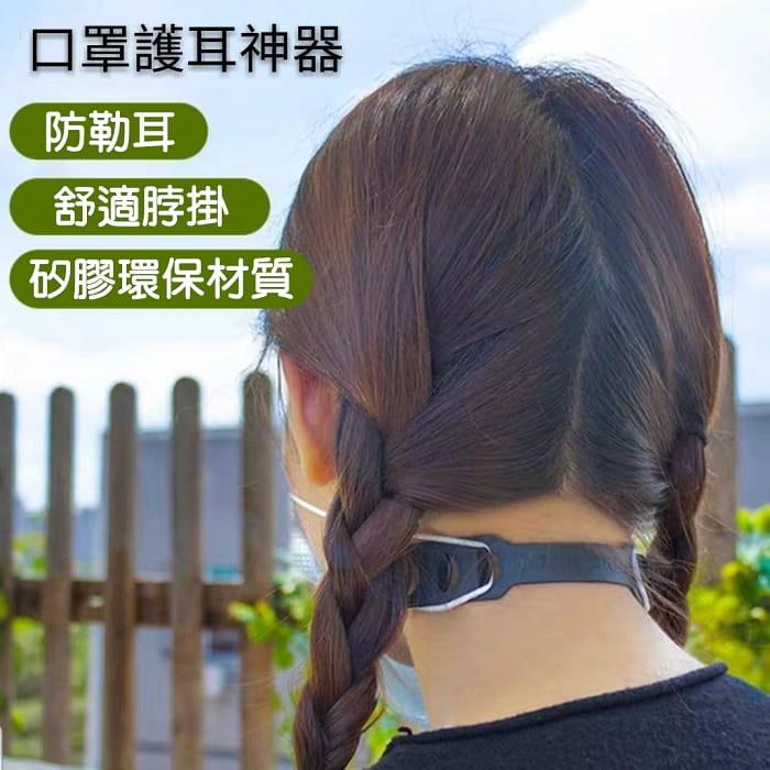 調節式口罩減壓帶 3