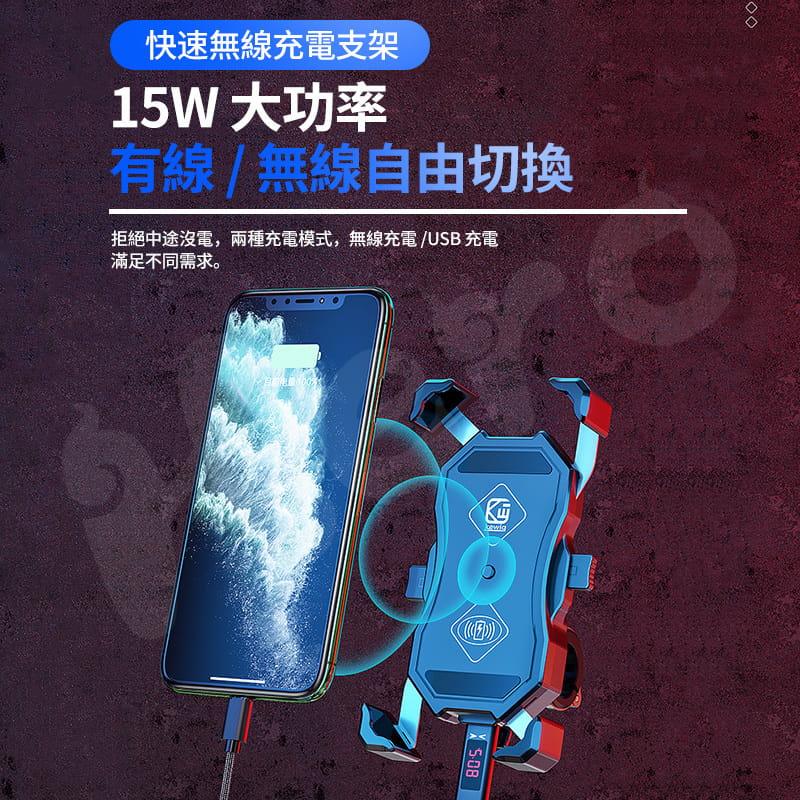 無線充電 機車架 二合一通用版 一秒開夾 機車手機架 手機支架 GoGoro 外送員 機車支架 3