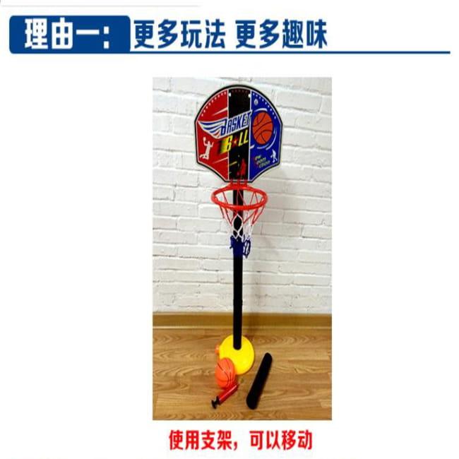 兒童籃球架 三段式(110cm) 調整籃球架 戶外球架 3