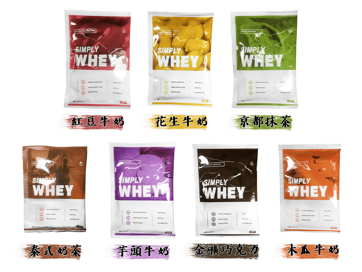 【LEXPORTS 勵動風潮】IS PROTEIN 乳清蛋白飲 - 單包裝(25g/包) 0