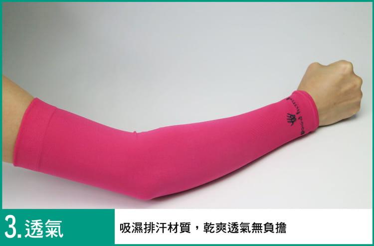 防曬涼感抗UV袖套 4