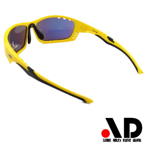 【AD運動眼鏡】AD全包覆運動護目太陽眼鏡/型號Salta/UV400安全鏡片 4