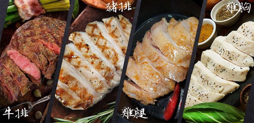 【野人舒食】低溫烹調舒肥雞胸肉-開封即食 滿30包以上贈地瓜 10