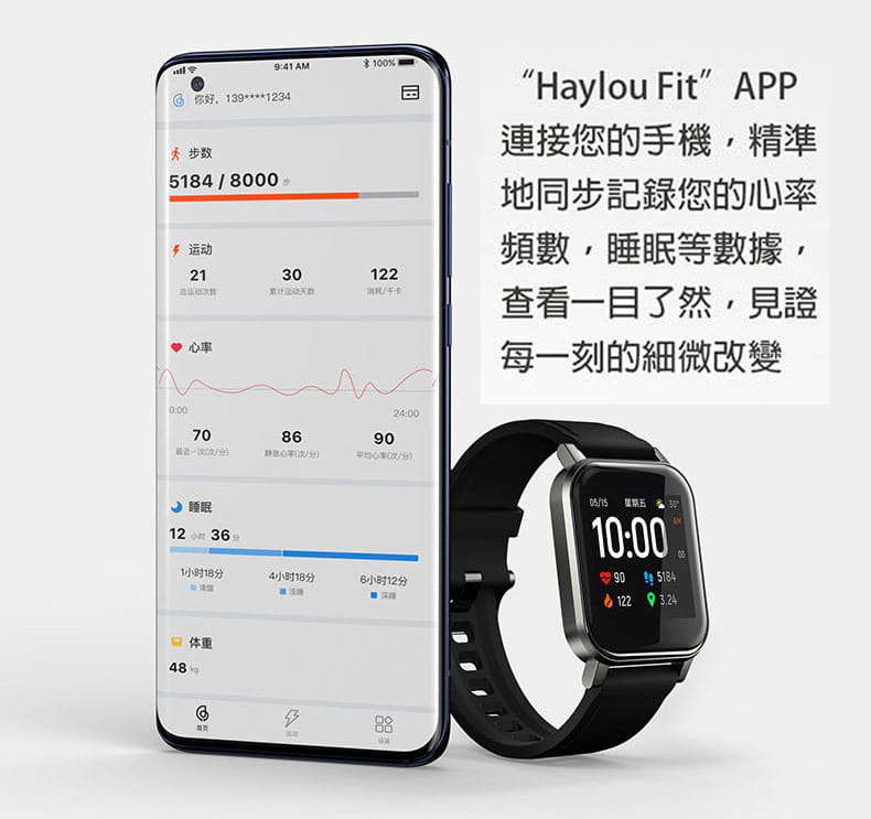 小米有品Haylou Smart Watch2智慧手錶 8