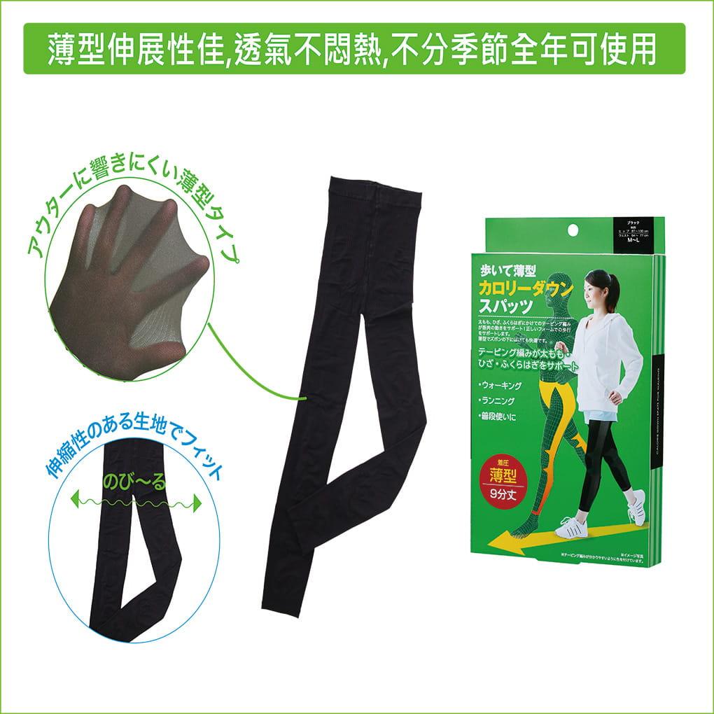【SUNFAMILY】日本進口 健走美腿九分褲 4