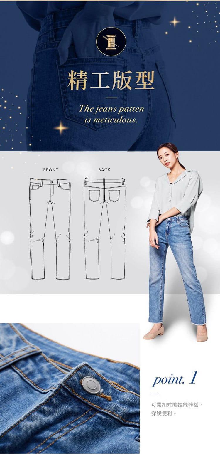 【iFit】【磁気專科】磁石牛仔褲-直筒抽鬚款 5