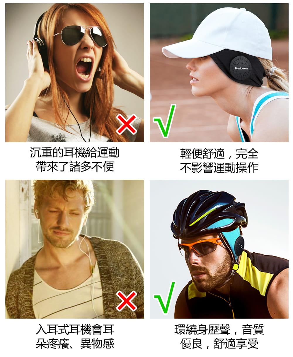 運動頭巾 藍牙耳機帽 5